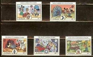 Mint Disney St. Vincent cartoons stamps  (MNH)