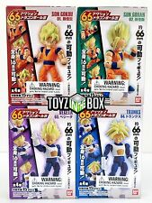 "In Stock Bandai Shokugan Dragonball Z 66 ""Goku + Gohan Vegeta + Trunks"" Set of 4"