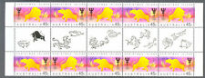 Christmas island Year of the Ox Gutter strip mnh