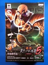 Dragon Ball Z DBZ Saiyan NAPPA SCultures Figure Colosseum 4 Banpresto Japan NEW