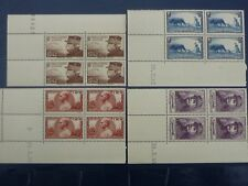 France 1940 War Charity Set in corner blocks of 4 Mint never hinged SG 662 - 665