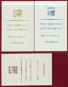 Korea 1954, #PS118-20, Presentation Sheets, 2nd Hwan Series, 500 Issued, NH