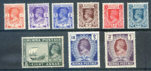 Burma 1938 Definitives 9v to R2 in fine unmounted mint condition (2020/12/08#03)