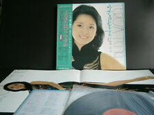 【 kckit 】Teresa Teng  lp + rare poster  鄧麗君 故鄉在何處 黑膠唱片 LP442