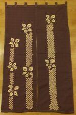 Japanese Noren Door Curtain [ SHIBORI PATTERN  E - 1 ] 85X150cm Made in Japan