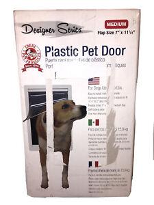 """Designer Series Plastic Pet Door with Telescoping Frame [Medium, 7"""" x 11.25""""]"""