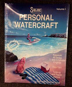 Personal Watercraft - Volume 1 Kawasaki All Series 1 & 2 Cylinder Engines 1991