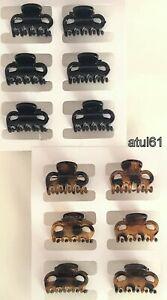 6 BLACK BROWN 2.5 CM MINI SMALL HAIR CLAW CLAMPS~HAIR CLIPS~HAIR GRIPS~BULLDOG
