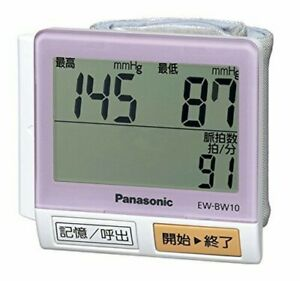 Panasonic hand-held blood pressure monitor pink EW-BW10-P 4547441883633