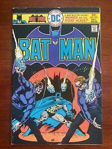 Batman #270 (1975) VF 8.0 Chan Commissioner Gordon Alfred Pennyworth 🔥NICE🔥