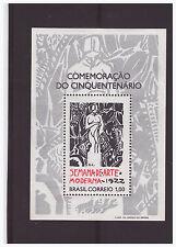 BRAZIL SC.1222 1972 POSTER FOR MODERN ART WEEK MNH S/S BB PG16