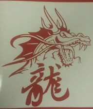 Chinese Dragon - Red revs - Car,Van,Window,Laptop,Vinyl graphics/sticker/Decal