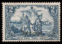 Germany #Mi64 MLH Specimen CV€500.00 [Signed Hindrichs/Jaschke Cert][63]