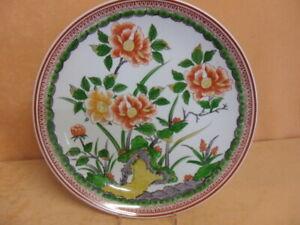Wandteller Zierteller  Japan Porcelain Porzellan Japan Sammler