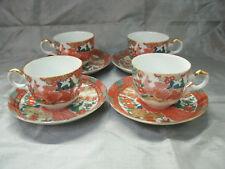 Vtg Arita IMARI PEACOCK 4 Tea Coffee Cup & Saucer Sets Scalloped 9639 Japan MINT