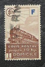 TIMBRES FRANCE COLIS POSTAUX : 1943 YVERT N° 200 oblitéré - 3f00 BRUN - TBE