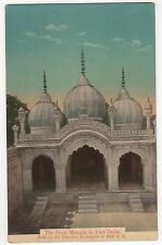 """India unused postcard """"The Peral Mosque in Fort Dehli"""" H.A. Mirza & Sons old"""