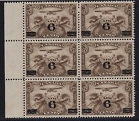 Canada Sc #C3 (1932) 6c on 5c Airmail Margin Block of Six Mint VF NH