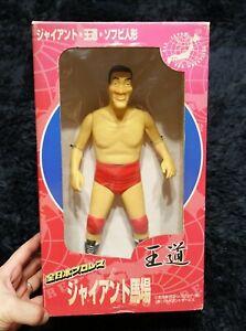 All Japan Pro Wrestling Giant Baba FIGURE