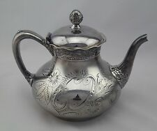 Antique Pairpoint Quadruple Silver-plated Teapot