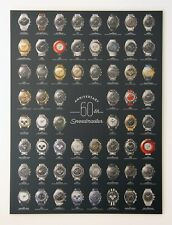 Omega Speedmaster 60th Anniversary Artwork on Aluminium