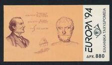 Griechenland 1994, Markenheftchen MH 17 postfrisch / **  (29469)