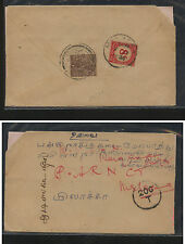 Straits Settlements  J4 on cover with India stamp postage due 1926       AT0529