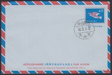 TAIWAN-CHINA, 1973. Oceania Air Letter Han 107, Mint - First Day