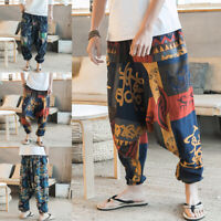 Mens Printed Floral Harem Pants Loose Hippy Yoga Thai Festival Baggy Trousers US
