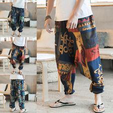 Mens Printed Floral Harem Pants Loose Hippy Yoga Thai Festival Baggy Trousers US
