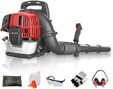 More details for 65cc petrol lightweight backpack leaf blower powerful 2 stroke air cooled engine