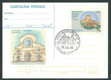 1986 ITALIA CARTOLINA POSTALE COSENZA FDC - 3