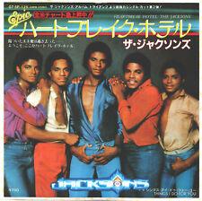 (MICHAEL JACKSON) THE JACKSONS - HEARTBREAK HOTEL- VERY RARE! JAPAN 45' Vinyl PS