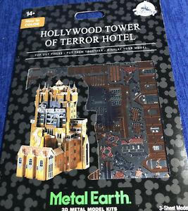 Disney Parks 3D Metal Earth Model Kit Hollywood Tower Of Terror Hotel