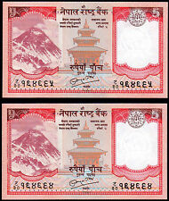 Nepal 5 RUPIE (p60b) 2010 (2 Note) UNC