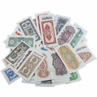 New Full Set Of China First Edition Banknotes Paper Money UNC Uncirculated 60Pcs
