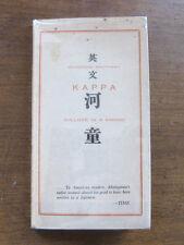 KAPPA Gulliver in a kimono Ryunosuke Akutagawa  1st/1st 1948 HCDJ - Japan satire