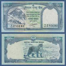 NEPAL  50 Rupees 2015 (2016) UNC   P. NEW