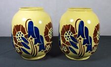 Art Deco Vase Pair: Badonviller Galeries Lafayette French Faience Pottery Vase