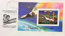 Liberia: Progress of Aviation Commemorative Cover 1978