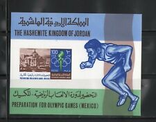 WORLDWIDE  OLYMPICS  1964 HASHEMITE KINGDOM OF JORDAN  SOUVENIR LIST, LOT # 16 B