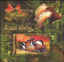 UNGHERIA 1999 MANDARIN DUCK/anatre/Birds/NATURA/conservazione 1v M/S (b1568)