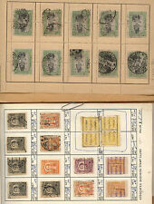 Colombia  nice old time lot  in circuit books from 1950's           KL0626