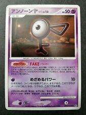 Pokemon Unown 'F' DPBP #234 DP4 Card 2007 MINT