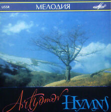 CD Artyomov - hymns, melodiya