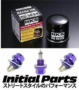HKS Oil Filter Magnetic Sump Plug For Nissan SKYLINE RB25DET 93/05-97/02