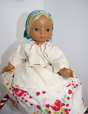Rare Vintage Plastic Doll Ussr (Russia,Russian) Samovar Doll - Tea Warmer 1960s