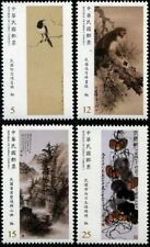 Paintings 4 mnh stamps 2017 Taiwan Magpie Macaque Mountains Pumkin Vines