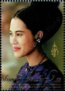 Queen Mother Sirikit's 89th birthday (MNH)