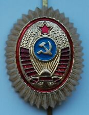 Russian Soviet Police KGB Cockade Badge for Cap Old Vintage Militia Uniform USSR